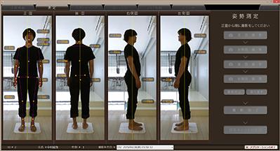 姿勢分析器の重要性イメージ